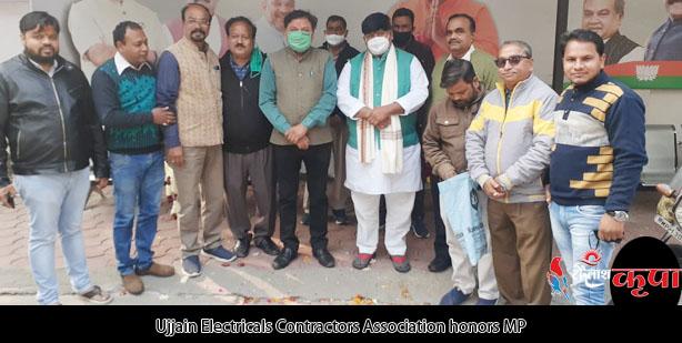उज्जैन इलेक्ट्रिकल्स कांट्रेक्टर एसोसिएशन ने किया सांसद का सम्मान