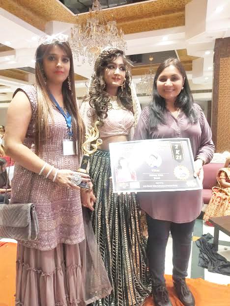 ब्राईडल मेकअप टेलेंट अवार्ड से सम्मानित हुई उज्जैन की रजनी राठौर